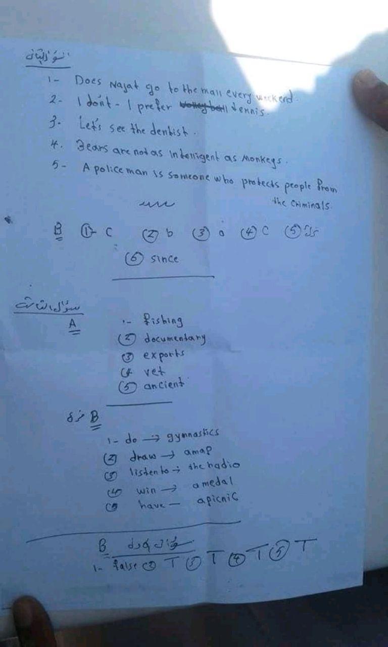 اسئلة اللغة الانكليزية الثالث المتوسط الدور الثاني مع الحل