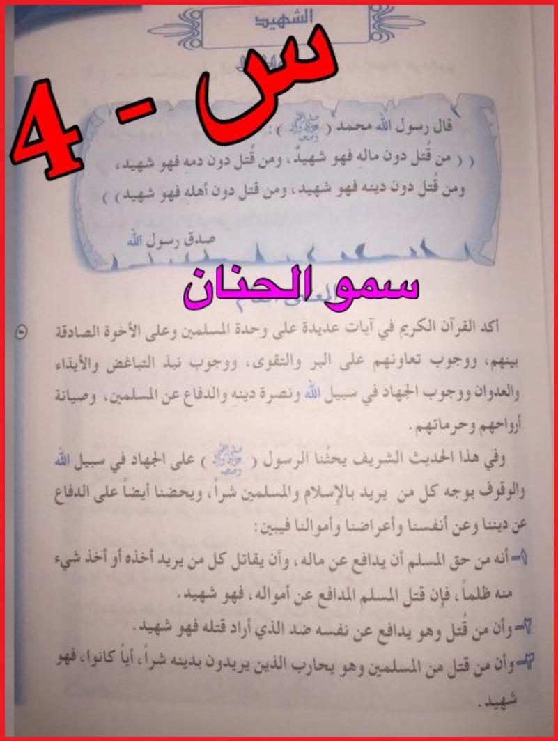 7 اجوبة